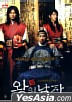 DVD (En Sub)