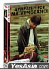 Sympathy for Mr. Vengeance DVD (AUS) (En Sub)