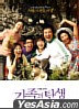 The Birth of a Family DVD Limited Edition (En Sub)