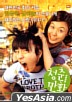 Almost Love DVD (En Sub)