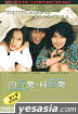 Lover's Concerto DVD (HK) (En Sub)