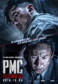Take Point (PMC: 더 벙커)