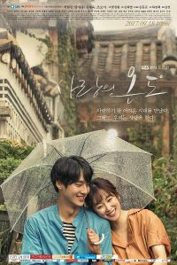 The Temperature of Love (사랑의 온도)